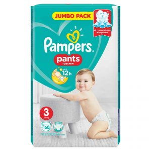 Pampers 3 Pants Active Baby * 60 Bucati + 1 Pachet Servetele Pampers Cadou