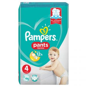 Pampers 4 Pants Active Baby * 46 Bucati + 1 Pachet Servetele Pampers cadou